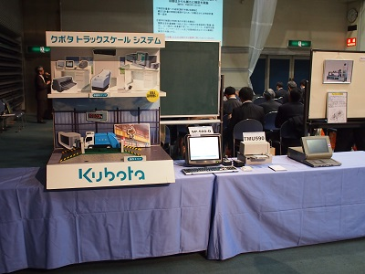 http://syokota888.ec-net.jp/measurement-news-siteー2017-1-/measurement-news-sice-2017-c1-/2017-12-06-w450-062674-1-.jpg