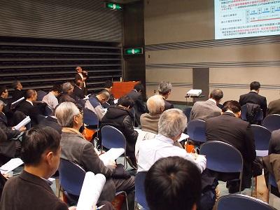http://syokota888.ec-net.jp/measurement-news-siteー2017-1-/measurement-news-sice-2017-c1-/2017-12-06-w450-062682-1-.jpg